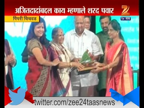 Pimpri Chinchwad : Sharad Pawar Sings In His Year Long Celebration