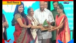 Pimpri Chinchwad : Sharad Pawar Sings In His Year Long Celebration