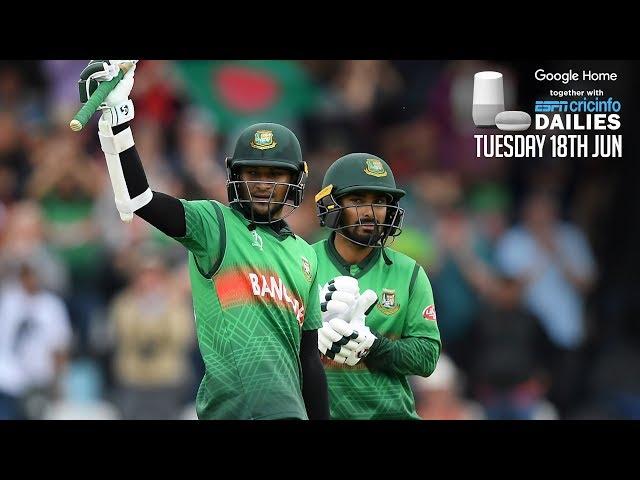 Bangladesh make history at Taunton | Daily Cricket News