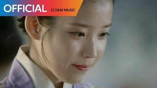Gambar cover [달의 연인 - 보보경심 려 OST Part 5] 태연 (TAEYEON) - All With You MV