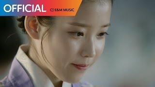 vuclip [달의 연인 - 보보경심 려 OST Part 5] 태연 (TAEYEON) - All With You MV