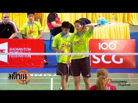 แบตมินตัน SCG world junior championships คู้ผสม LOGO มติชน TV  น้องเอิร์ธ )