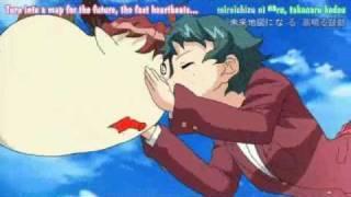 maji de watashi ni koi shinasai episode 1 vostfr