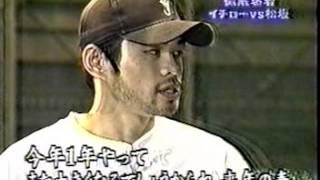 Ichiro Vs 松坂大輔.