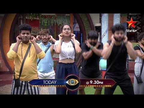 Rules patinchakapotey punishment tappadu!! #BiggBossTelugu4 Today at 9:30 PM on #StarMaa