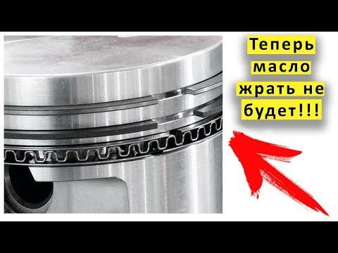 Как правильно устанавливать компрессионные кольца
