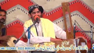 Dhamal. Wazir Ahmad Toti.03007788170..2016