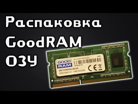 Оперативная память Goodram SODIMM DDR3-1333 4096MB PC3-10600 (GR1333S364L9S/4G)