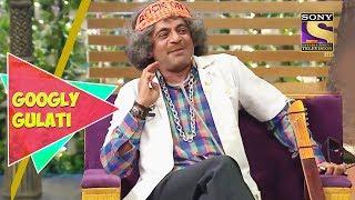 Gulati The Rock Band Rockstar , Googly Gulati , The Kapil Sharma Show