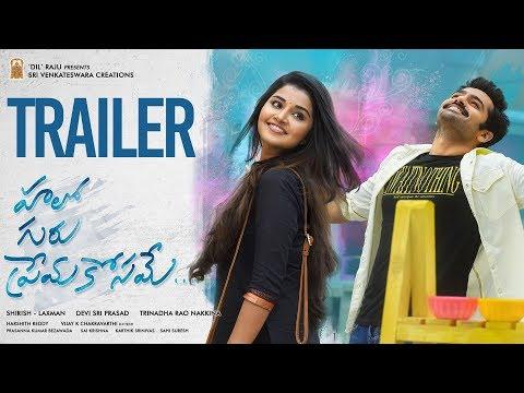 Hello Guru Prema Kosame Trailer - Ram...