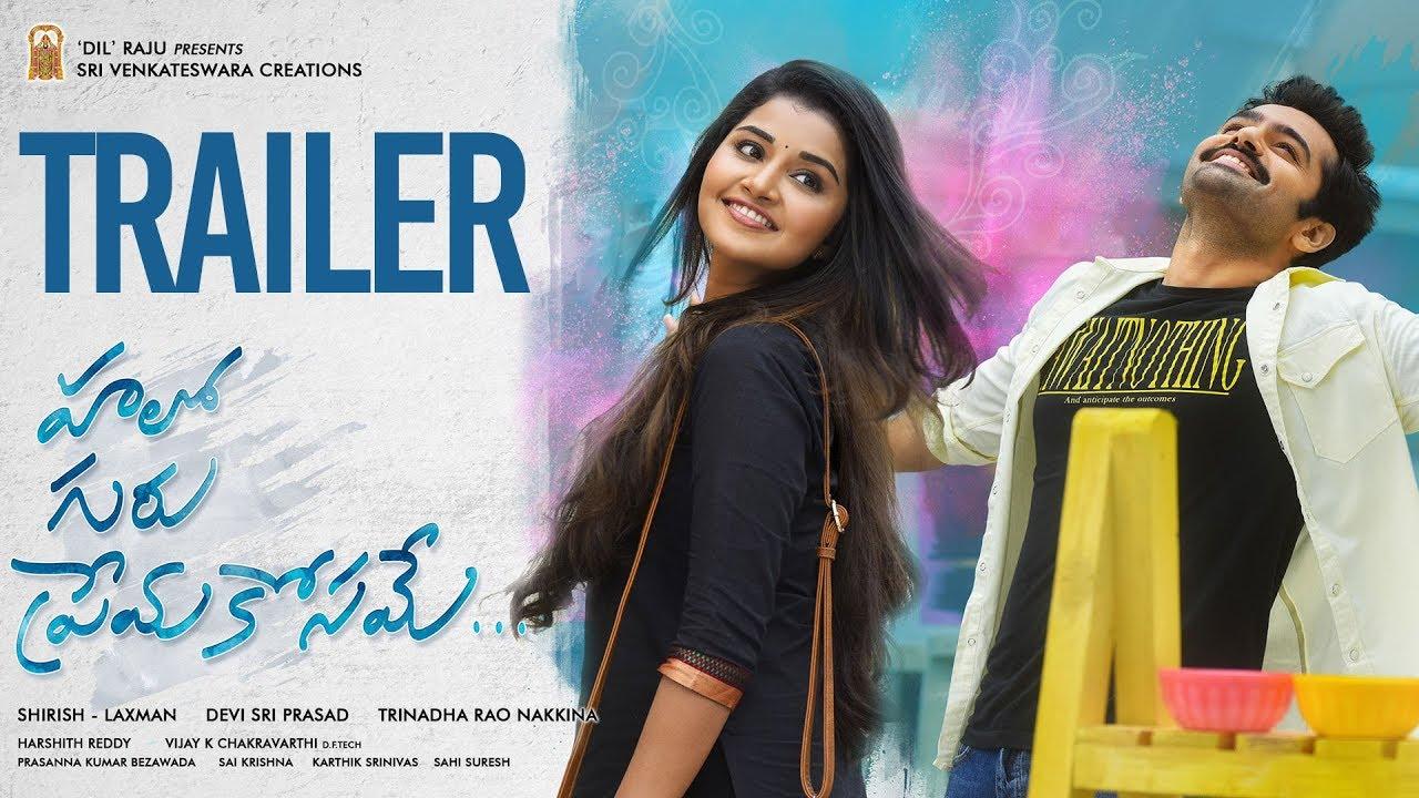 Download Hello Guru Prema Kosame Trailer - Ram Pothineni, Anupama Parameswaran | Dil Raju