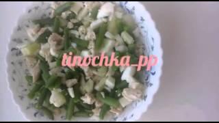 Белковый салат при похудении.