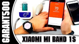 Xiaomi Mi Band 1S! Обзор, тестирование и сравнение LG G Watch R, Xiaomi Mi Band и тонометр!