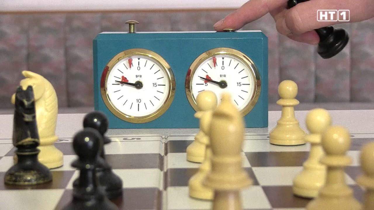 Das Schach