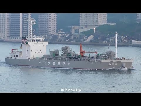 桜栄丸 / OUEI MARU - Asia Pacific Marine cement carrier