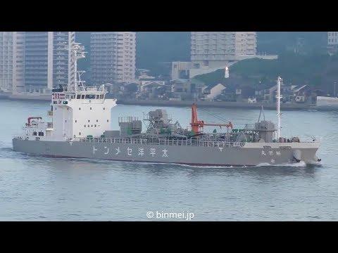 桜栄丸 / OUEI MARU - Asia Pacific Marine cement carrier