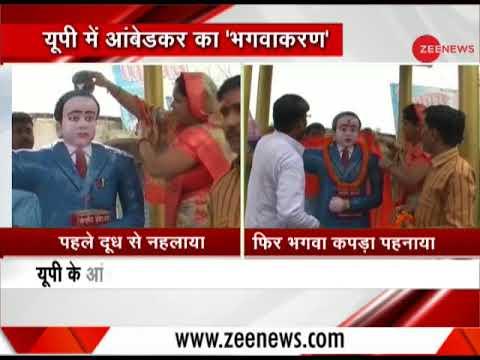 Breaking 20-20: BJP MLA Sanju Devi wash BR Ambedkar's statue with milk in Ambedkar Nagar