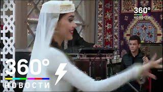 Азербайджан дарит теплый и красочный праздник жителям столицы