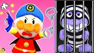 アンパンマン アニメ おもちゃ おまわりさん❤️くるまが盗まれちゃった!手錠で犯人を逮捕!牢屋に入れるよ⭐ thumbnail