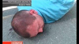Пограбування зі стріляниною сталося у Кременчуці(Там сьогодні пограбували ювелірний магазин. Двоє чоловіків змели все з вітрин. А втікаючи — заскочили в..., 2015-05-19T19:12:40.000Z)
