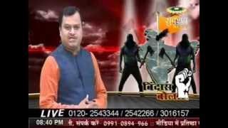 Kya Hindu Dharm Ko Khatam Kiya Ja Raha Hai?- Sudarshan News TV