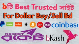Top 2 Trusted Dollar buy/sell Website in Bangladesh