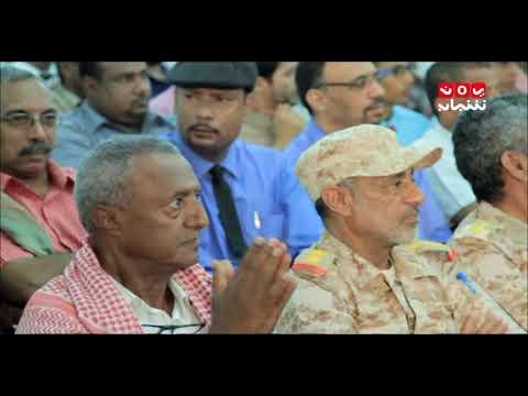 اخبار المنتصف 16-10-2017 تقديم احمد المجالي | يمن شباب