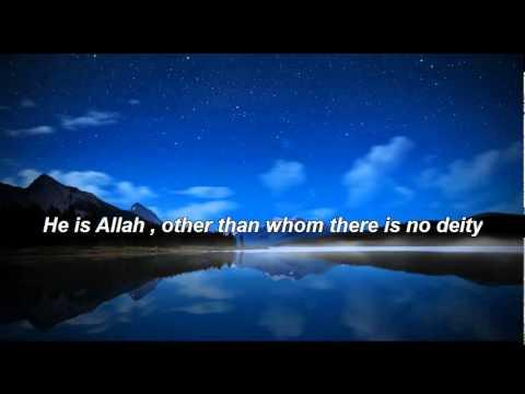 Surah Hashr - Asma-ul-Husna
