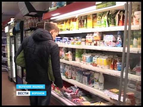 В районах Воронежской области каждый день мониторят цены на продукты