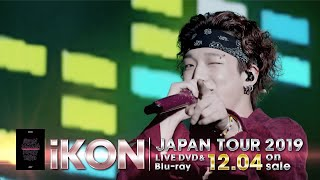 iKON - JAPAN TOUR 2019 (TRAILER_DVD & Blu-ray 12.4 on sale)