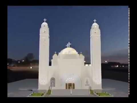 Church Building - 3D VIEW