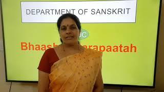 II PUC Sanskrit | Bhaashantarapaatah |