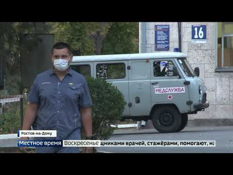 Борьба с коронавирусом на Дону: о новых ограничениях и работе медиков