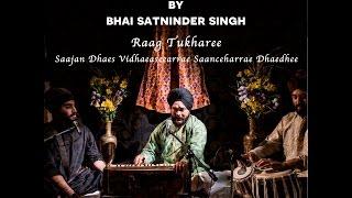 Raag Tukharee - Saajan Des Vidheseere - Bhai Satninder Singh Bodal