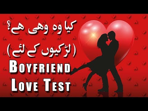 Boyfriend Love Test: Is He the One? Pick One Personality Test in Urdu & Hindi