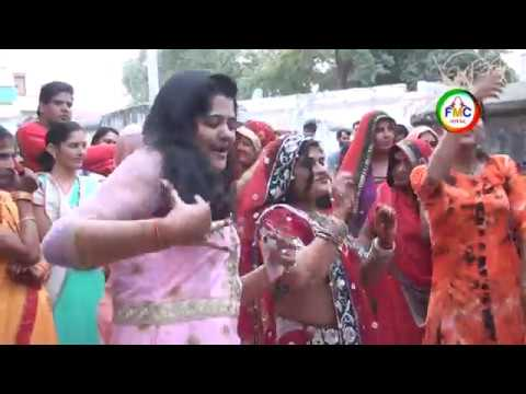 Rajasthani Wedding Dance 2019 | New Dj Shadi Dance 2019 | Marwadi Wedding Dance | By Fmc Official