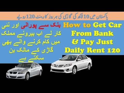 Calculation & Islamic Finance Vehicles How to Get Bank Auto Cars On Installments