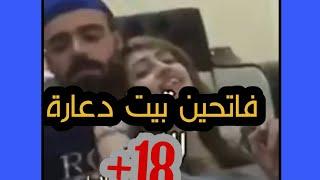 #فضيحة الفنانة اماني علاء گاعدة بحضن حبيبهة ويگلهة احنة بيت دعارة +18 #فضيحة