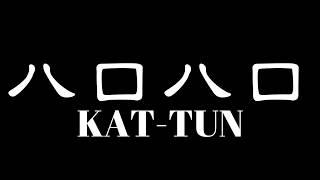 KAT-TUN「ハロハロ」 歌ってみた