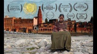 The Stolen River - Official Trailer