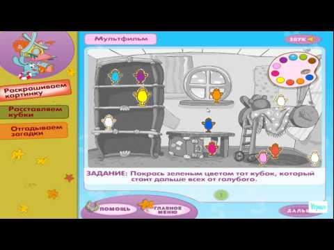 Скачать игры на PSP бесплатно, прошивки, программы, темы