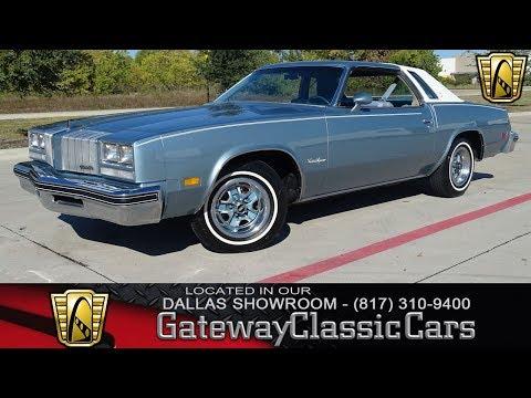 1977 Oldsmobile Cutlass Supreme #839 Gateway Classic Cars Of Dallas