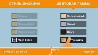 видео Как выбрать офисную мебель