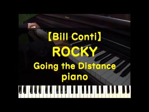 【Bill Conti】Rocky - Going the Distance - piano mp3