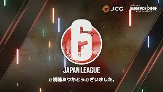 レインボーシックスシージ ジャパンリーグ(PS4) Autumn オンライン予選 #02
