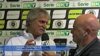 Spezia - Pescara 1-3: Giuseppe Pillon