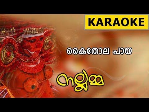 Kaithola Karaoke From Nallamma