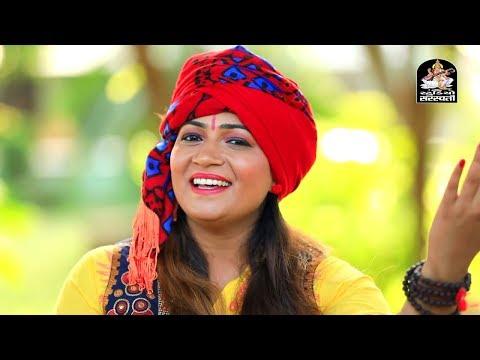 dharti-mara-malakni---kiran-gajera-|-latest-gujarati-dj-song-2017-|-full-hd-video-|-rdc-gujarati