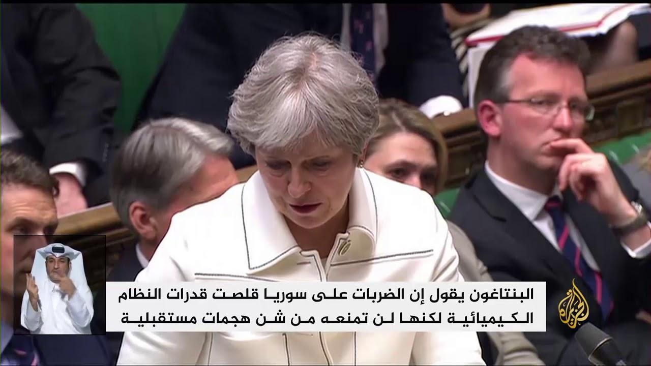 الجزيرة:نشرة الإشارة الثانية 2018/4/21