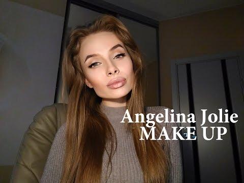 ANGELINA JOLIE MAKE UP || ALINA KALININA